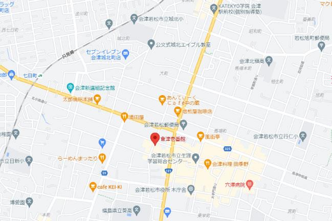 會津壱番館